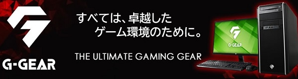 ツクモ ゲーミングPC