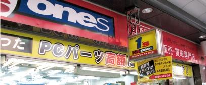1's PCワンズ店舗