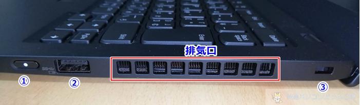 Thinkpad x1 carbon 2019(Gen7)右側面レビュー