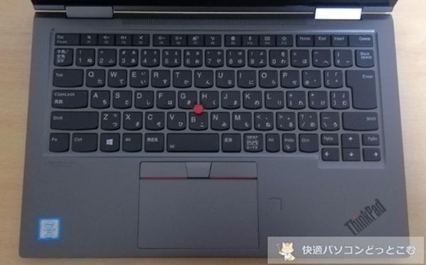 Lenovo X1 YOGAキーボードレビュー