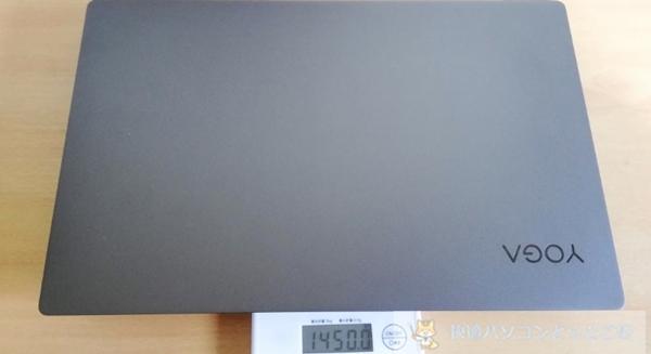 Lenovo Yoga 740本体重さ