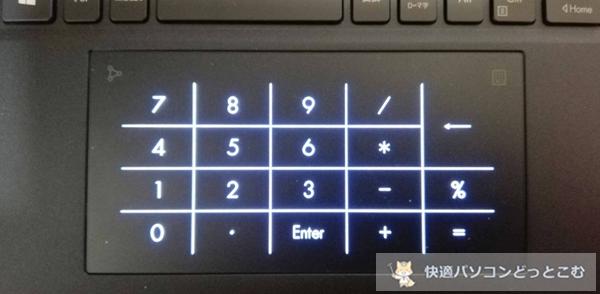 ASUS ExpertBook B9キーパットレビュー