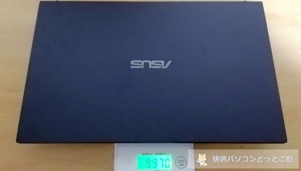 ASUS ExpertBook B9 B9450FAの重さ