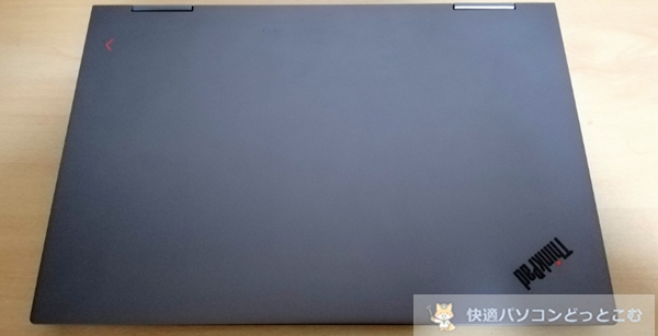 Lenovo X1 YOGA外面レビュー