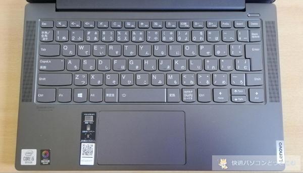 Yoga 740キーボードレビュー
