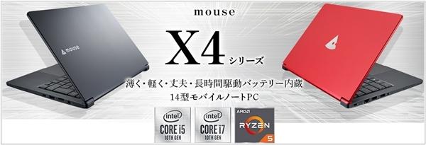 mouse X4のIntelモデルとRyzenモデルの違い