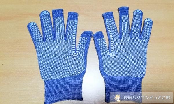 ミドリ安全手袋eks(エクス)レビュー