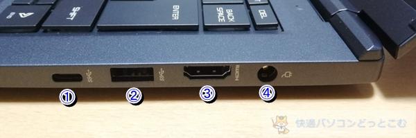 mouse X4右側面レビュー
