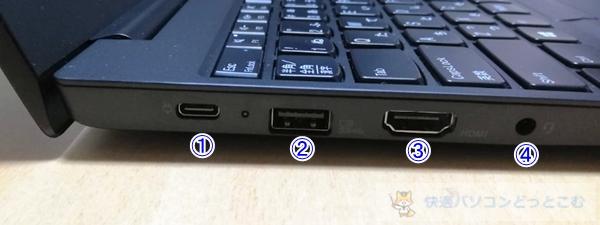 ThinkPad E15 Gen 2 (AMD)左側面レビュー