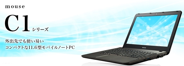 mouse c1セール