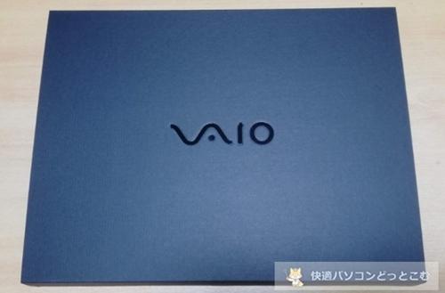 VAIOパソコンのキャンペーン&クーポン