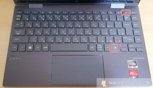 HP ENVY x360 13キーボードレビュー