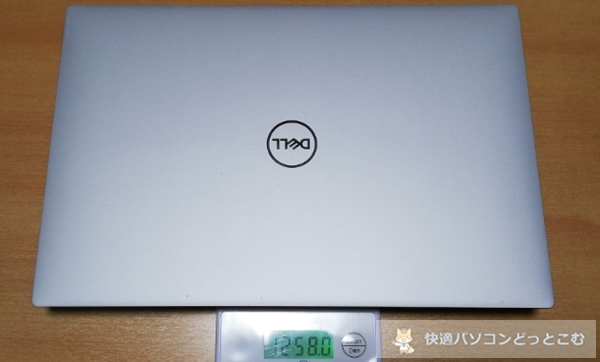 DELL(デル)XPS 13の本体重さ