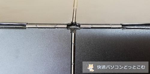 ASUS Chromebook Detachable CM3スタンド部分拡大