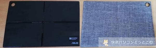ASUS Chromebook Detachable CM3スタンド部分レビュー