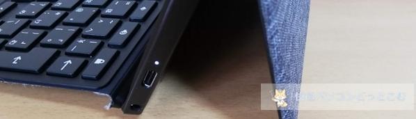ASUS Chromebook Detachable CM3右側面インターフェイス